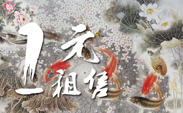 雷竞技App下载品-Artwork