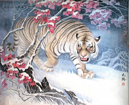 王久兴-动物