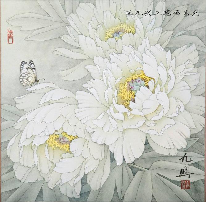 王久兴-小幅画